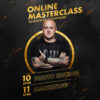 Online MasterClass April 10 and 11